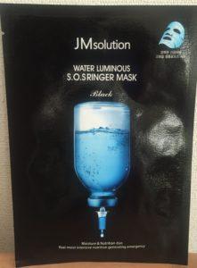 JMsolutionSOSRINGER MASK画像