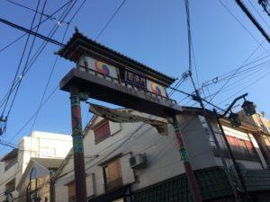 コリアンタウン百済門画像
