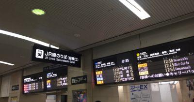 JR大阪駅桜橋口画像