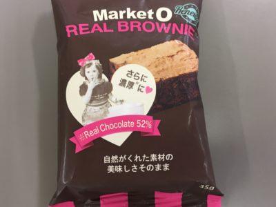 Marketoパッケージ画像