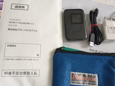 韓国wifiセット