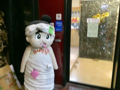 ホソハンジュンマク入り口人形