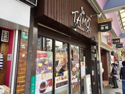 茶母鶴橋店外観