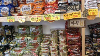 鶴橋クラス食品