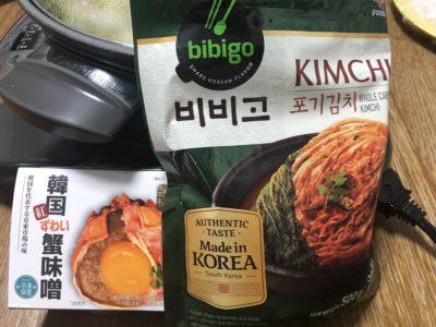 ビビゴキムチとカニ味噌