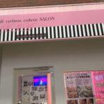 K-POPcafe SALON