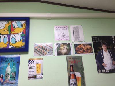 マッチャン店内ポスター2