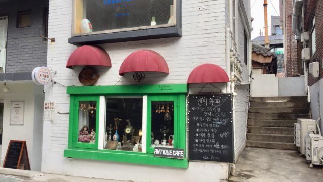 アンティークカフェ