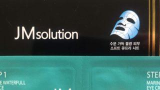 jmソリューションパック画像