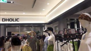 dholic店舗