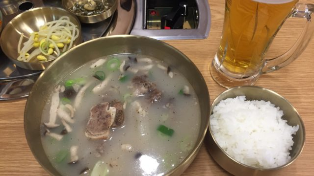 金のスプーンテールスープ